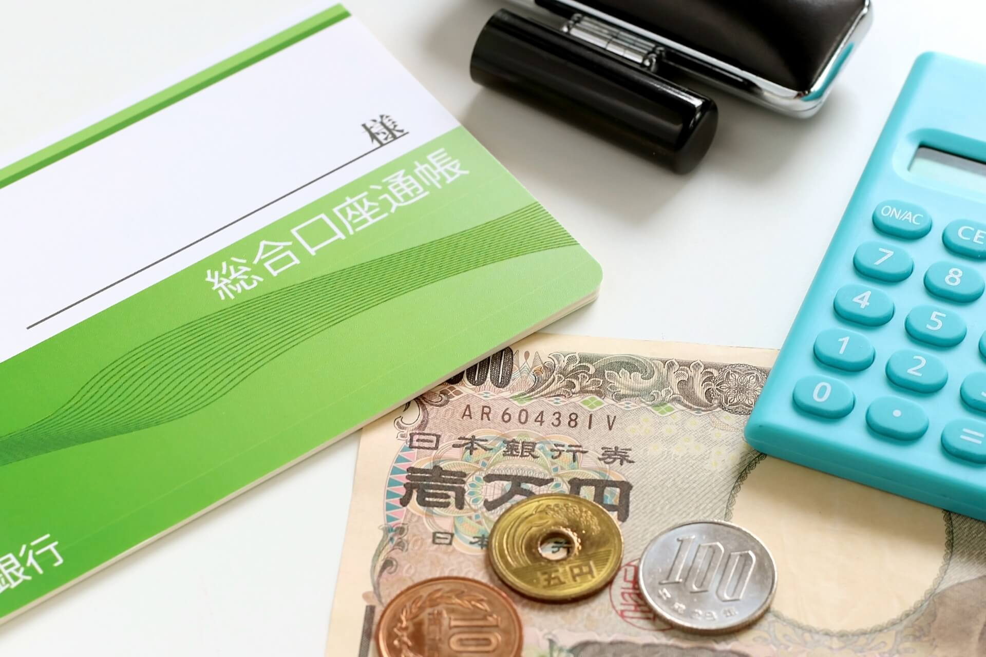 【相続の流れ】金融機関・保険会社関連の手続き